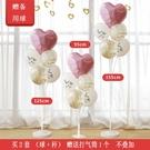 生日裝飾場景布置氣球派對主題支架立柱地桌飄兒童【英賽德3C數碼館】