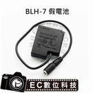 【EC數位】Panasonic BLH-...