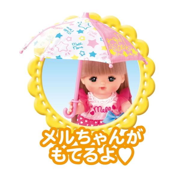 小美樂配件組 雨傘2016 (小美樂娃娃系列)