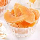 【愛上新鮮】水蜜桃鮮果乾10包