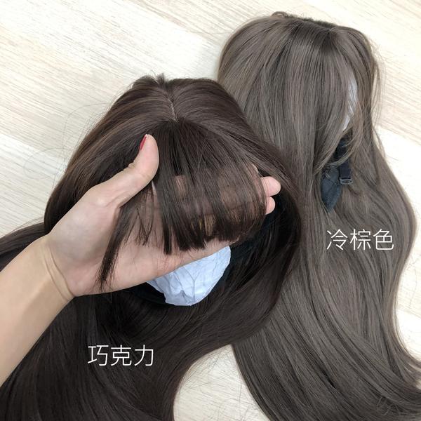 魔髮樂 韓系全頂假髮 梨花長直髮 女假髮 仿真 霧面假髮C8210