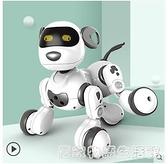 智慧機器狗遙控動物對話走路機器人男女孩1-2-3-6歲電動玩具5