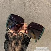 2021韓版新款大框方形潮偏光墨鏡女大臉遮陽開車駕駛街拍太陽眼鏡 極簡雜貨