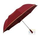 【樂邦】56吋 新一代金邊 超級無敵大傘...