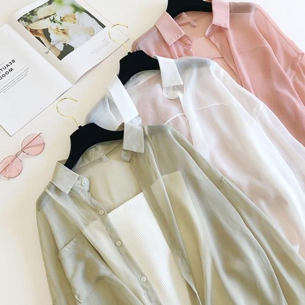 雪紡外套 雪紡防曬衣女仙女2021新款夏寬鬆薄款襯衫超仙洋氣中長款長袖開衫 伊蒂斯