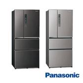 【Panasonic 國際牌】610公升 四門 電冰箱 NR-D611XV 贈SP-2015不鏽鋼雙面砧版+6吋陶瓷刀
