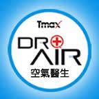 DR.AIR 空氣醫生