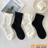 4雙裝 黑白色襪子女中筒襪潮薄款百搭可愛日系長筒卷邊襪品牌【小桃子】