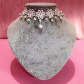 白色蕾絲項鍊 鏤空花邊珍珠choker仙氣 項圈 韓國原宿 鎖骨鍊頸帶  無糖工作室