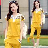 運動套裝女夏季新品短袖七分褲大尺碼女裝休閒服兩件套  快速出貨