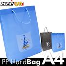 【特價】【客製化100個含燙金】A4防水購物袋 HFPWP  台灣製 BLG315-BR100