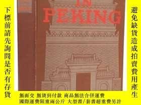 二手書博民逛書店【包罕見】The Siege in Peking: China