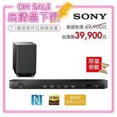 【買再送好禮+24期0利率】SONY HT-ST9 單件式 4K 環繞家庭劇院