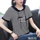 連帽T恤 帶帽t恤女士夏季新款條紋連帽中長款上衣純棉短袖半袖衫大碼 韓菲兒