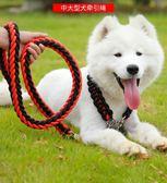 狗錬子中型大型犬狗狗牽引繩狗繩金毛拉布拉多遛狗繩P錬項圈用品 芭蕾朵朵