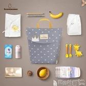 尿布袋 嬰兒尿布收納袋尿不濕袋子外出便攜式寶寶衣服裝紙尿褲袋尿片包 寶貝計畫