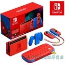 【NS主機 可刷卡】Switch 瑪利歐亮麗紅 X 亮麗藍 特別版主機【含主機包+貼】台中星光電玩