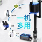 魚缸過濾器三合一潛水泵上過濾設備循環靜音抽水泵增氧魚缸過濾泵LX 智慧e家