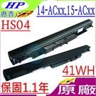 HP HS04 電池(原廠)-惠普 HS03, 15-ac000,15-ac096nx,15-ac096TU,15-ac097TU,15-ac098nia, HSTNN-LB6U,HSTNN-LB6V