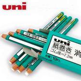 日本製~三菱 Uni SUPER ERASER 長紙捲橡皮擦 (EK-100 繪圖必備)5支一組 現貨