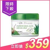 Dr.Douxi 蝸牛蘆薈修護舒緩凍膜(500g)【小三美日】$490