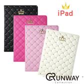 現貨-皇冠 平板保護套 菱格紋 圓鉚釘裝飾 皮套 蘋果iPad air air2 mini 1 2 3 4 平板皮套 保護殼