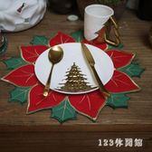 隔熱墊圣誕節圣誕紅冬青葉餐墊紅配綠餐墊隔熱墊 LH2422【123休閒館】