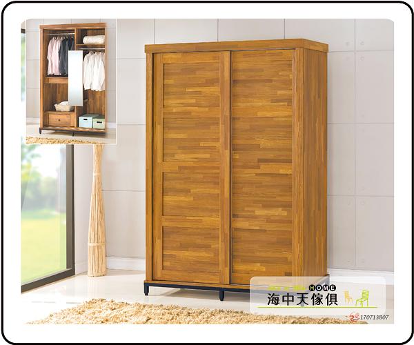 {{ 海中天休閒傢俱廣場 }} J-42 摩登時尚 衣櫥系列 134-1 格維納5x7尺衣櫥(木心板)