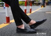 新款秋季豆豆鞋男士休閒皮鞋潮鞋懶人個性百搭韓版一腳蹬男鞋   東川崎町