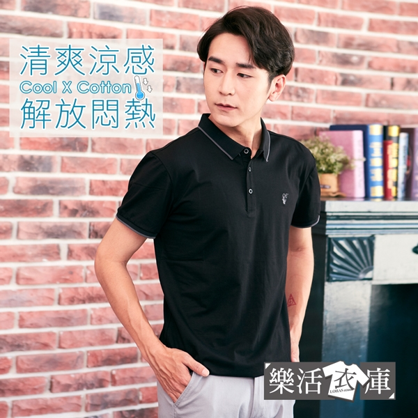 【PS8803】刺繡off萊卡彈力短POLO衫 親膚 涼感 透氣(共二色)● 樂活衣庫