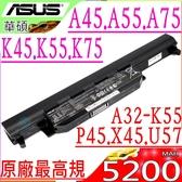 ASUS A32-K55 電池(原廠最高規)-華碩 P45,P45A,P45V,P45VJ,P45VA ,P45VD,P55,P55V,P55VA,P55VM