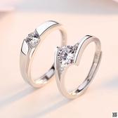 情侶戒指 925純銀仿真鑚石戒指女一對大鑚戒男士結婚求婚訂婚情侶對戒戒子 玫瑰女孩