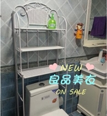 馬桶置物架 高檔衛生間置物架馬桶架子浴室置物架洗手間廁所落地多層收納架T 3色