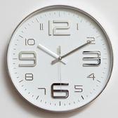 交換禮物 靜音掛鐘客廳現代簡約大氣時尚臥室12英寸時鐘辦公室創意石英鐘