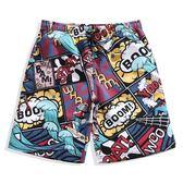 沙灘褲男速干寬松短褲大碼短褲
