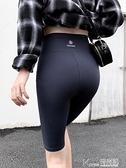 瑜伽褲 五分提臀打底褲女外穿夏季薄款緊身中褲騎行健身短褲鯊魚皮瑜伽褲