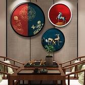 【快出】新中式圓形裝飾畫掛畫玄關客廳背景墻畫吉祥圖騰風餐廳壁畫臥室畫