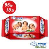 拭拭樂 嬰兒超純水柔濕巾 濕紙巾 紅色 85抽/18包 2603
