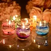 香氛蠟燭 海洋果凍蠟燭生日禮物浪漫創意蠟燭求婚表白玻璃杯果凍蠟燭新年節 6色 交換禮物