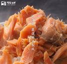 【日本原裝】鮭魚鬆 1kg±10%/包#業務包#配飯#炒飯#壽司#炒麵#飯糰#沙拉