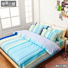 床包 / 雙人-100%純棉【繽紛特調-藍】含兩件枕套,戀家小舖台灣製-AAC201