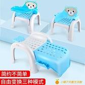 兒童洗頭躺椅神器餐椅餐桌坐凳加大號家用折疊寶寶可躺洗發洗頭床【小橘子】