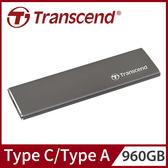 Transcend 創見 960GB ESD250C SSD USB3.1/Type C 雙介面行動固態硬碟 固態行動硬碟 - 太空灰