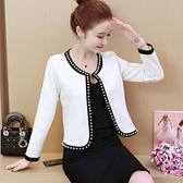 西裝外套 早春秋新短款時尚小香風薄夾克西裝外套女士韓版百搭洋氣上衣 交換禮物