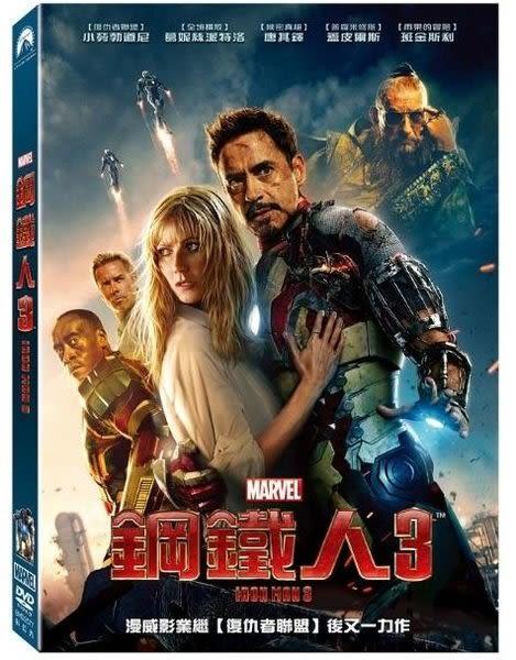 鋼鐵人3 DVD(購潮8)