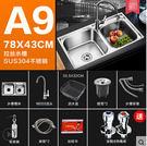 水槽 廚房洗菜盆加厚304不鏽鋼雙槽套餐 洗菜池拉絲水槽