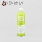 立坽『洗髮精』提碁公司貨 TIGI BED HEAD 摩登活力洗髮精750ml LH01