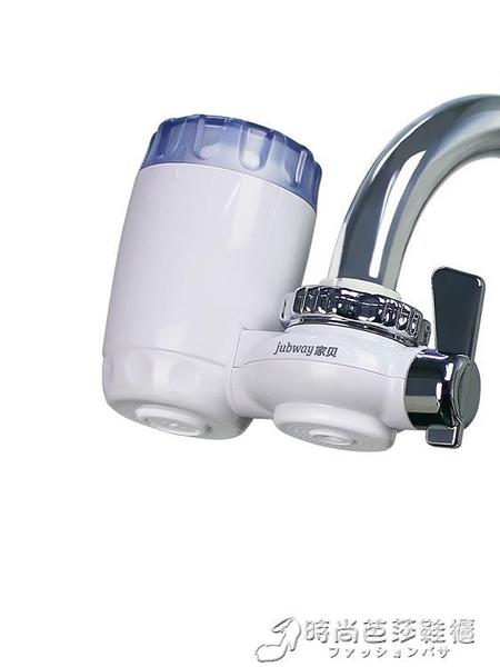 家貝凈水器家用直飲廚房自來水龍頭前置凈化器濾水器水龍頭過濾器 聖誕節全館免運