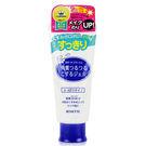 日本 ROSETTE 去角質凝膠 120g 臉部專用(藍) ◆86小舖 ◆