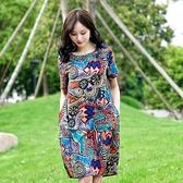 大碼女裝碎花洋裝女2020春夏季韓版新款寬鬆顯瘦氣質減齡女士潮【快速出貨】